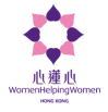 WHWHK-Logo